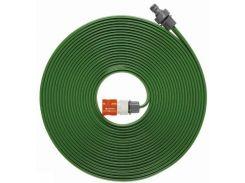 Шланг-дождеватель Gardena 7,5 м зеленый (01995-20.000.00)