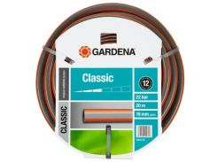"""Шланг Gardena Classic 3/4"""" х 20 м (18022-20.000.00)"""