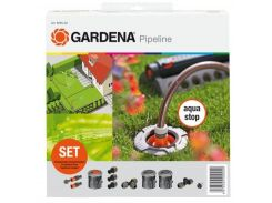 Комплект садового водопровода базовый Gardena (08255-20.000.00)