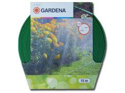 Шланг-дождеватель Gardena зеленый (01998-20.000.00)