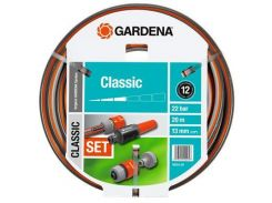 """Шланг Gardena Classic 1/2"""" х 20 м: комплект (18004-20.000.00)"""