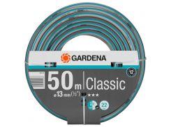 """Шланг Gardena Classic 1/2"""" х 50 м (18010-20.000.00)"""