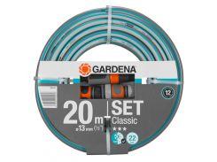 "Шланг Gardena Classic 1/2"" х 20 м + комплект для полива (18004-20.000.00)"