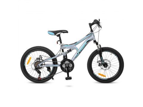 "Велосипед Profi 20"" G20DAMPER S20.5 Grey-Turquoise (G20DAMPER S20.5) Сумы"