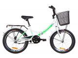 """Цены на Велосипед 20"""" Formula SMART 14..."""