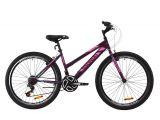 "Цены на Велосипед ST 26"" Discovery PAS..."