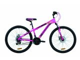 "Цены на Велосипед 26"" Discovery RIDER ..."