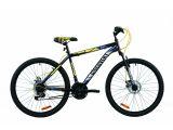 "Цены на Велосипед ST 26"" Discovery RID..."