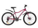 """Цены на Велосипед ST 26"""" Discovery KEL..."""