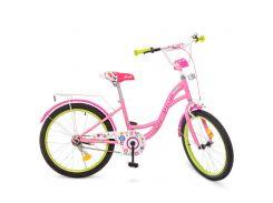 Детский велосипед PROF1 20д. Y2021-1 голубой