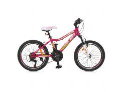 """Велосипед Profi 20"""" G20CARE A20.1 Pink (G20CARE A20.1)"""