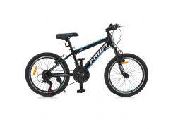 "Велосипед Profi 20"" G20FIFA A20.1 Black-Blue (G20FIFA A20.1)"