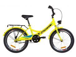 """Велосипед 20"""" Formula SMART 14G рама-13"""" St желтый с багажником зад St, с крылом St, с фонарём 2019 (OPS-FR-20-039)"""
