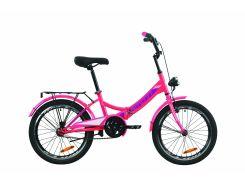 """Велосипед ST 20"""" Formula SMART Vbr рама-13"""" розовый с багажником зад St, с крылом St, с фонарём 2020 (OPS-FR-20-058)"""