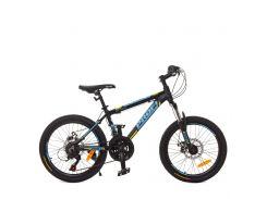 Велосипед 20 д. G20OPTIMAL A20.1