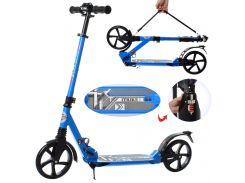 Самокат для взрослых iTrike SR 2-018-2-BL, синий