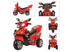 Детский электромотоцикл Bambi M 0563