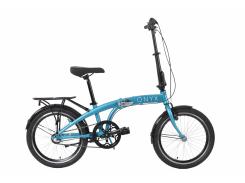 """Велосипед AL 20"""" Dorozhnik ONYX планет. рама-12,5"""" синий с багажником зад AI, с крылом St складной 2020 (OPS-D-20-028)"""