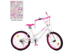Детский велосипед PROFI 20д. Y2094, Star, бело-малиновый