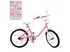 Велосипед детский PROFI 20д. Y2081, розовый, Flower