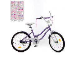 Детский велосипед PROFI 20д. Y2093, Star, сиренево-серый