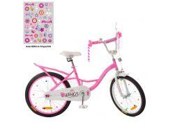 Велосипед детский PROFI 20д. SY20191 Angel Wings, розовый
