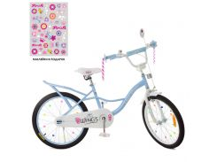 Велосипед детский PROFI 20д. SY20196 Angel Wings, голубой