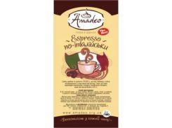 Кофе в зернах Amadeo Эспрессо Italian style  (484820612)