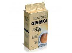 Кофе молотый GIMOKA Gran Festa  250 гр (773805657)