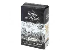 Кофе молотый Кава зі Львова Преміум 225 гр. (743567905)