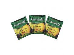Чай Greenfield Lemon Spark 100 пак. HoReCa (937539637)