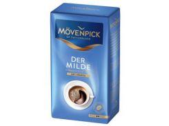 Кофе молотый Movenpick Der Milde 500 г. (927206082)