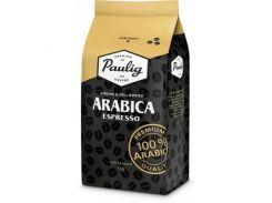 Кофе в зернах Paulig Arabica Espresso 1 кг. (822476203)