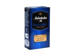 Кофе молотый Ambassador Blue Label 450 г. (788323738)