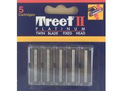 Картридж Treet II XL (001146)