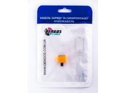 Переходник DENGOS (кабель в оболонці) OTG USB - Micro-USB (ADP-008-ORANGE)
