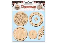 Деревянная раскраска Зірка 115456 (2000001154564) Шкатулка круглая для декорирования (309715)
