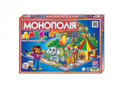 Настольная игра ТехноК Детская монополия 0755 (bc-tx-1474)