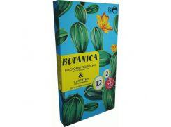 Набор для депиляции тела для чувствительной кожи BioWorld Botanica Восковые полоски 20 шт + Саше после депиляции 2 шт (hub_KrWH72737)