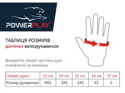 Велорукавички PowerPlay 5473 Kitty Помаранчеві 4XS (FO835473Kitty_4XS_Orange)