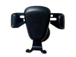 Автомобильный держатель для телефона H1771 (45812)