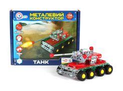 Конструктор ТехноК Танк металлический 4951 (222429)