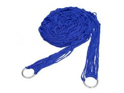 Гамак сетка на кольцах 270х80 см Blue (003795)