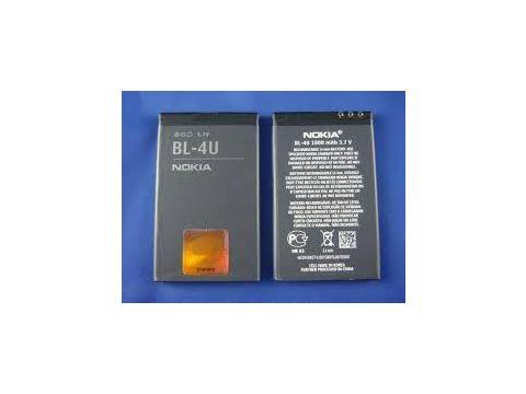Аккумулятор Nokia BL-4U high copy Одесса