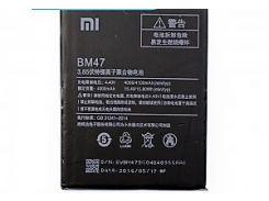 Аккумулятор XIAOMI BM47 Redmi 3/3s/4x Original