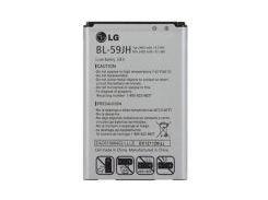 Аккумулятор батарея для LG L7 II Dual, L7 II, P715, P713 (BL-59JH) Original