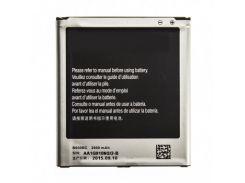 Аккумулятор SAMSUNG i9500 Galaxy S4 / B600BE (ORIGINAL)