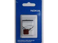 Аккумулятор Nokia BL-5B High copy (батарея для колонки)