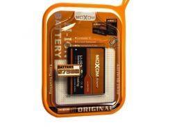 аккумулятор moxom samsung i8160 galaxy ace 2 / eb425161lu original