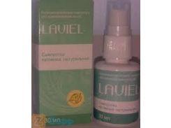 LAVIEL - Сыворотка для ламинирования волос (Лавиэль) 30 мл
